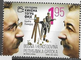BOSNIA SERB, 2020, MNH, CINEMA, 150 YEARS OF CINEMATOGRAPHY, LUMIERE BROTHERS,1v - Cinéma