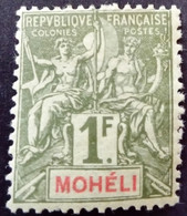 Moheli 1906 Yvert 14 * MH - Neufs