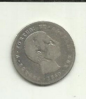 200 Réis 1860 D. Pedro V Portugal Silver - Portugal
