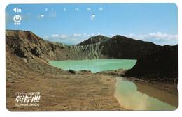Volcan Volcano Cratère Montagne Mountain Télécarte Phonecard Japon (T 98) - Montagne