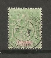 Timbre Colonie Française Sénégambie Et Niger  Oblitéré N 4 - Used Stamps