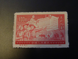 CHINE   RP  1950-51 Neuf SG - Offizielle Neudrucke