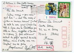 RC 20265 TAIWAN FORMOSE 1978 CARTE POSTALE POUR PARIS FRANCE TB - Briefe U. Dokumente