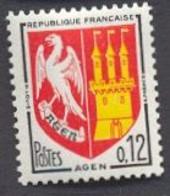 France N°1353A Neuf ** 1962 - Unused Stamps