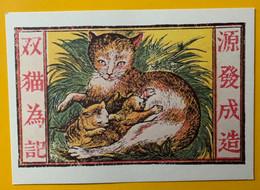13298 - Etiquette De Boîte D'allumettes Japonaise Début 20e Siècle  Edition Arrêt Sur Image 1985 Chats Cats - Publicidad