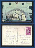 Bahrain Postal Used Bab-e-Bahrain Picture Postcard - Bahrain