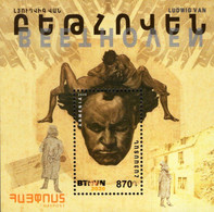 Armenia - 2020 - 250th Anniversary Of Ludwig Van Beethoven Birth - Mint Souvenir Sheet - Armenia