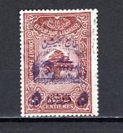 GRAND LIBAN  N° 201a DU CATALOGUE MAURY   OBLITERE COTE 150.00€  CEDRE  ARBRE  VOIR DESCRIPTION - Used Stamps