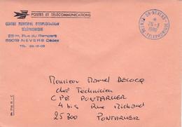 58 – NEVERS - Pli De Service Des Télécommunications Avec Cachet à Date Du Central Des Télécommunications - 1961-....