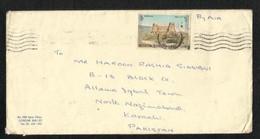 United Arab Emirates UAE 1981 Air Mail Postal Used Cover Abu Dhabi To Pakistan - Abu Dhabi