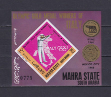 ADEN MAHRA 1968, Mi# Bl 12B, CV €70, Imperf, Sport, Olympics, MNH - Autres