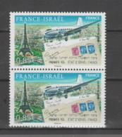 FRANCE / 2008 / Y&T N° 4300 ** : France-Israël (Paris - Tour Eiffel) X 2 En Paire - Nuevos