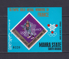 ADEN MAHRA 1968, Mi# Bl 14B, CV €70, Imperf, Sport, Olympics, MNH - Autres