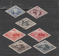 TUVA- Assortment Of 7 Unused And Used Stamps. - Touva