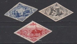 TUVA- Assortment Of 3 Unused And Used Stamps. - Touva