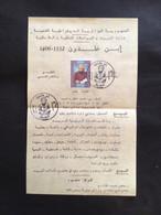ALGÉRIE : Notice Philatélique - 1er Jour 1983 Ibn Khaldoun - Writers