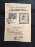 ALGÉRIE : Notice Philatélique - 1er Jour 1984 - Archaeology
