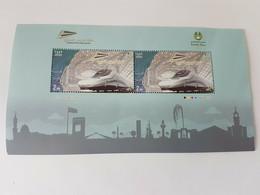 Saudi Arabia 2020 Saudi Haramain Railway Stamp Set MNH - Train Theme - Saoedi-Arabië