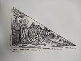 Bedevaartvaantje/Drapeau De Pèlerinage MEISE (A202) - Religion & Esotericism