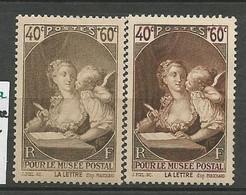 AU PROFIT DU MUSEE POSTAL N° 446 Variétée UNICOLOR NEUF** LUXE SANS CHARNIERE  / MNH - Curiosités: 1931-40 Neufs