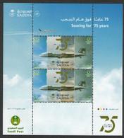 2020 Saudi Arabia 75th Anniversary Of Saudi Arabian Airlines (Saudia) Skyteam Member MNH- Aircraft/Plane/Transport Theme - Saoedi-Arabië