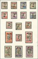 KOUANG-TCHEOU 18/34 : La Série Obl., TB - Unclassified