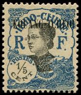 * KOUANG-TCHEOU 53a : 1/5c. Bleu Et Noir, Surch. NOIRE, TB - Unclassified