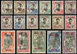 * PAKHOI 34/50 : Série Courante De 1908, TB - Unclassified