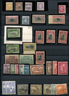Congo Belge, Petit Lot Entre 1886 Et 1936, * Et Qqs Obl., Dont Bonnes Valeurs, Dans L'ensemble TB - Sin Clasificación