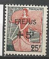 MARIANNE DE NEF N° 1216 Tache Rouge Dessous Rep  NEUF** LUXE SANS CHARNIERE  / MNH - Curiosités: 1950-59 Neufs