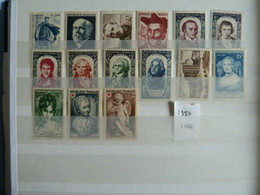 CS1 - France - Année Complete MNH - N** - 1950 - 1950-1959
