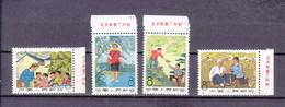 CHINA YT 1927/1930 MNH - Nuovi
