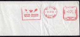 Israel - 1989 - FraLettre - Cachet Spécial - Affranchissement Mécanique - Tel-Aviv University - A1RR2 - Lettres & Documents