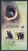 Sud Corea South Korea (2020) Joint Issue With Russia - Bears; Philatelic Bulletin - Gezamelijke Uitgaven