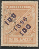 Brazil 1889 Stamp For Newspaper Overprinted 100/50 Réis Used - Nuovi