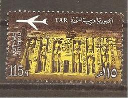 Egipto - Egypt. Nº Yvert  Aéreo 93 (usado) (o) - Aéreo