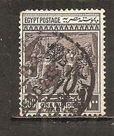Egipto - Egypt. Nº Yvert  80 (usado) (o) (defectuoso) - Oblitérés