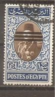 Egipto - Egypt. Nº Yvert  345 (usado) (o) - Gebruikt