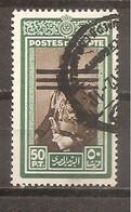 Egipto - Egypt. Nº Yvert  346 (usado) (o) - Gebruikt
