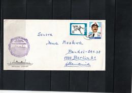 Peru 1978 Interesting Airmail Ship ( MS Europa) Letter - Perù