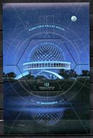 50 Aniversario. Del Planetario GALILEO GALILEI (HB) - Blocs-feuillets