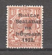 Ireland Eire 1922 Mi 14-IV MNH - Unused Stamps