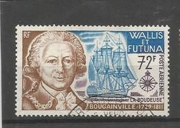 47  Grands Navigateurs (clasver8E) - Used Stamps
