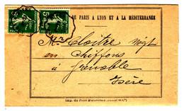 43327 - Ambulant  LYON A RIVES - 1877-1920: Semi Modern Period