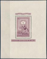 ** 1951 Lila Blokkpár, Mindkét értéken Apró Gumihibák, A Vágott Blokkon Pici Ránc. Certificate: Caffaz (800.000) - Non Classificati