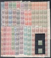 ** 1920/1924 Arató 24 Db Sor, Szinte Kizárólag 24-es ívtöredékekben (355 Sz. önálló értékekben Is) (216.000) - Non Classificati