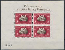 ** 1950 UPU Blokk Fogazott, Jó Minőségű (160.000) - Non Classificati