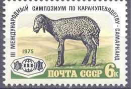 1975. USSR/Russia, 3rd International Astrakhan  Lamb Breeding Symposium, 1v, Mint/** - Ongebruikt