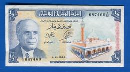 Tunisie  1/2  Dinar  Du  1/6 /1965  Neuf - Tunisia