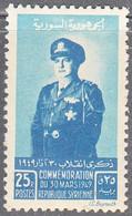 SYRIA   SCOTT NO  348   MINT HINGED    YEAR  1949 - Syria
